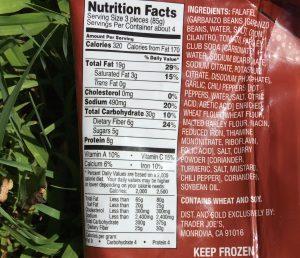trader-joes-fully-cooked-falafel-ingredients
